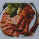 Jual Mesin Pengiris Daging di Denpasar, Bali