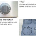 Jual Mesin Cetak Kue/Waffle Bentuk Hello Kity (Kitty1) di Bali