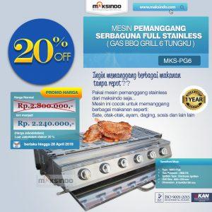 Jual Pemanggang Serbaguna Stainless Stell – Gas BBQ Grill 6 Tungku di Bali