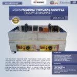 Jual Mesin Pembuat Pancake Souffle (Souffle Machine) MKS-SFL02 di Bali